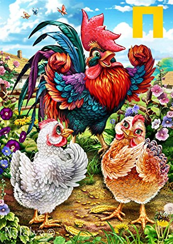 en nach Zahlen Kit für Kinder Erwachsene Anfänger 40,6x 50,8cm-Drei niedliche Hühner, Zeichnen mit Pinsel Weihnachten Decor Dekorationen Geschenke Without Frame ()
