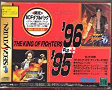 The King of fighters 95 and 96 Box - Saturn - JAP