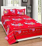 Tex Home 3D MULTICOLOUR DOUBLE BEDSHEET WITH TWO PILLOW COVERS