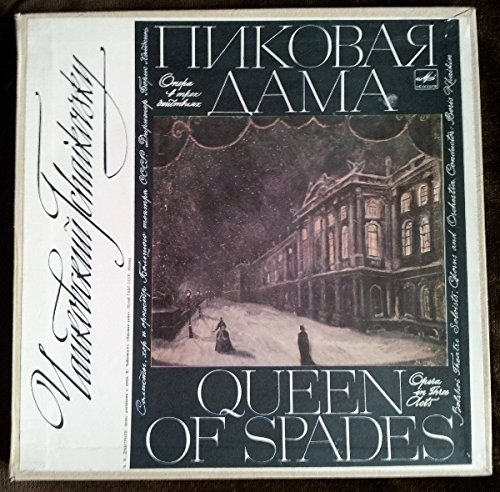The Queen Of Spades (Boris Khaikin) [4xVinyl] [4x Vinyl LP] (Queen Vinyl-box-set)