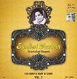 Shamshed Begum: Vol.2: ~Yeh Duniya Roop~
