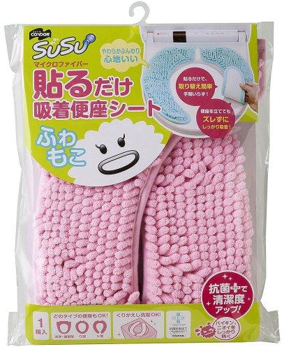 sedile-adsorbimento-igienica-rosa-fuwa-sa-038-solo-bastone-suusuu-japan-import