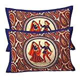 #8: RajasthaniKart 100% Cotton Pillow Cover (Set of 2) -Ethnic Dandiya Print, Multicolor - Blue
