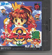 Puyo Puyo 2 - Neo Geo Pocket color - JAP NEW