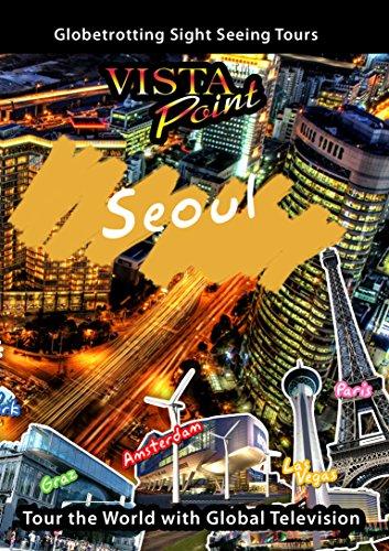 vista-point-seoul-south-korea