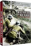 La Bataille de Russie : L'operation Barbarossa, Hitler et le front de l'Est