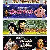 Dhooma Kethu/Swayamvara/Madhuve Maadi Nodu
