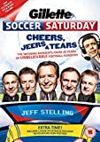 Gillette Soccer Saturday [DVD]