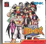 Snk Vs Capcom Saikyou Fighters