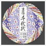 Japanisches Origami-Papier 32 Qualitätsmedium Washi Blätter - 12cm Mit Traditionellen Design