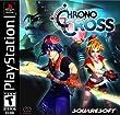 Chrono Cross [US Import]