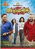 Achayans - Malayalam - DVD