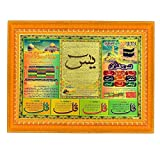 #4: Comfort Zone Yaseen Shareef Golden,Green,Black,Red,Blue Photo Frame & Wall Hanging