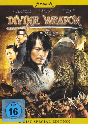 divine-weapon-alemania-dvd