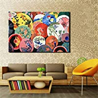 Rjjwai Modern Posters and Prints On Canvas Wall Art Asian Umbrella Canvas Paintings for Living Room Wall Home Decoration No Frame Home Decor 50x75cm