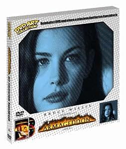 Armageddon (DVD Art Collection)