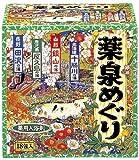 Japanese Hot Spring Bath Powders - 30g X 18 Packs (japan import)