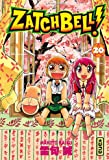 Zatchbell Vol.20