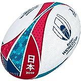 Gilbert Coupe du Monde de Rugby Japon 2019Supporter Boule 5 Multicolore