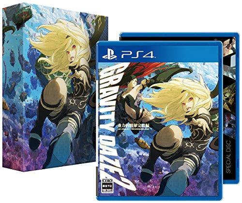 gravity-daze-2-first-press-limited-edition-ps4importacion-japonesa