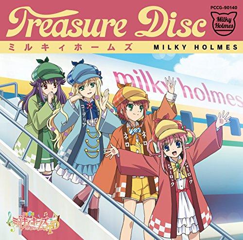 Tv anime「Tanteikageki Milky HolmesTD」sounyuka Album -