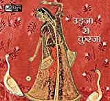#3: Udja Ri Kurjan: Rajasthani Music CD single Rajasthani Song Indian Folk Music