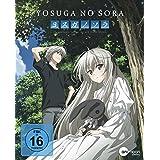 Yosuga no Sora - Vol.1 - Das Kazuha Kapitel - Mediabook