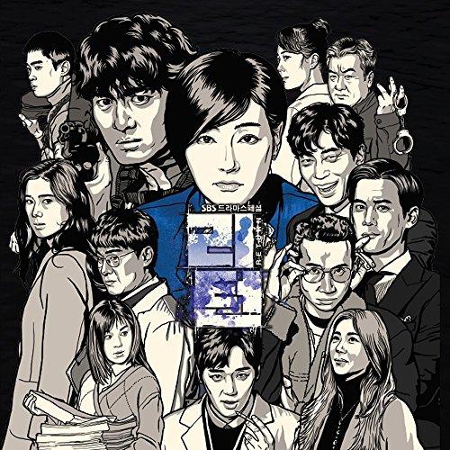 Return OST (SBS TV Drama) CD+Booklet