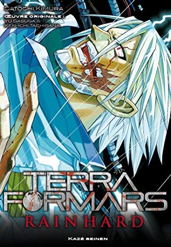 Terra Formars : Rain Hard