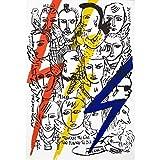 Youth force - Jean-Charles de Castelbajac