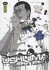 Ushijima, l'usurier de l'ombre Edition simple Tome 12