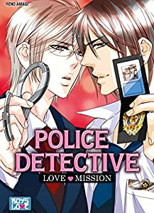 Police Detective - Love Mission Edition simple One-shot