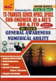 Hitech General Awareness and Numerical Ability ( For TS- TRANSCO, GENCO, NPDCL, SPDCL Sub-Engineers, AE and AEE JAO and JTO )