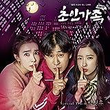 Because Of You (Feat. Kim Ki Lee)