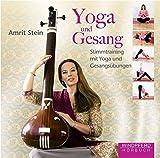 Yoga und Gesang  (Hörbuch)