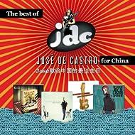 Best of Jose De Castro for China