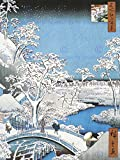 PAINTING JAPANESE WOODBLOCK WINTER BRIDGE OVER RIVER NEW FINE ART PRINT POSTER PICTURE 30x40 CMS CC3445