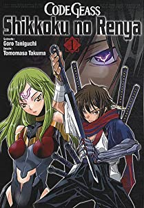 Code Geass - Shikokku no Renya Edition simple Tome 1