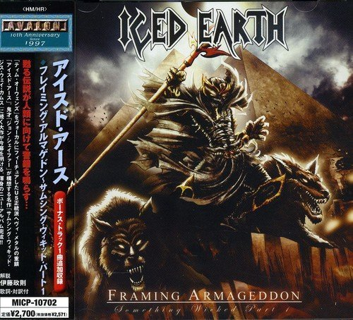 framing-armageddon-something-wicked-par-by-iced-earth-2007-11-21