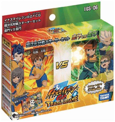 inazuma-eleven-go-hyperdimension-starter-set-raimon-vs-raimon-toy-japan-import