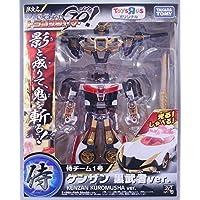 Transformateurs Go! ?dition limit?e ?quipe Samurai no 1 Kenzan guerrier noir ver. [Toys R Us Limited Edition] (japon importation)