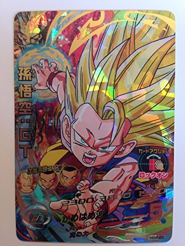 Dragon Ball Heros Galaxy Mission GM 4th [Ultimate] UR Goku: GT HG4-20