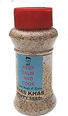 Saby Food Khus Khus - Poppy seeds-100g