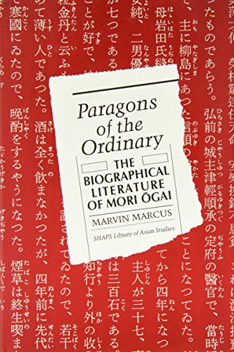 Paragons of the Ordinary: The Biographical Literature of Mori Ogai (Shaps Library of Asian Studies) (Form Paragon)