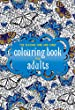 The Second One and Only Colouring Book for Adults (One and Only Colouring / One and Only Coloring)