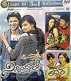 Ninnindale/Jackie/Adwaitha