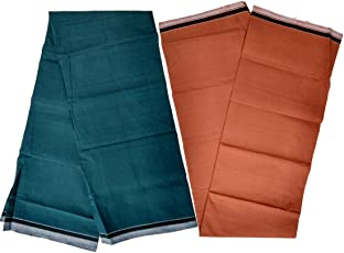 Generic Men's Cotton Lungi (Brown) - Set of 2