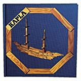 Kapla 9000131 Kunstbuch Band Nummer 2 Art Book Konstruktionen