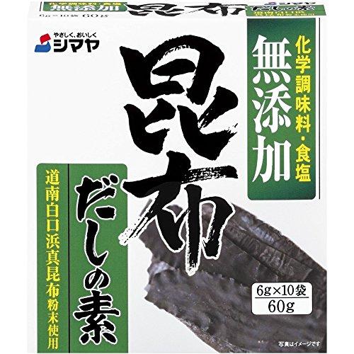 Dashi in polvere per il konbu senza MSG SHIMAYA 60g Giappone - Pack di 2 pezzi