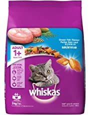 Whiskas Adult Cat Food Pocket Ocean Fish, 3 kg Pack